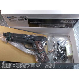 【送料無料!】 マルシン工業 発火モデルガン組み立てキット コルトガバメント M1911A1 ブラックヘビーウェイト HW