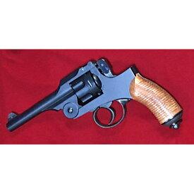 【送料無料!】 【購入特典付属】ハートフォード 発火モデルガン 二十六年式拳銃 ブルーブラックモデル (グルーブド木製グリップ標準装備)