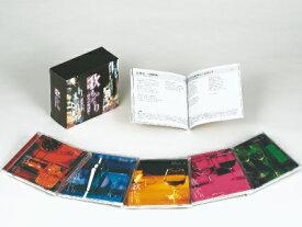 歌ものがたり〜時代の歌謡曲〜CD-BOX
