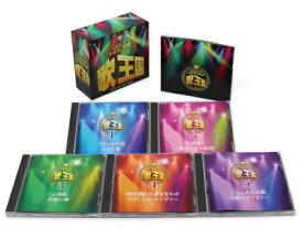 カラオケヒットランキング!歌王国CD 5枚組
