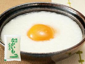 青森県産味付けながいもとろろ 30袋(50g入り)