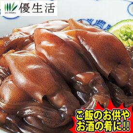 日本海産 ほたるいか 醤油 漬け 1.5kg セット
