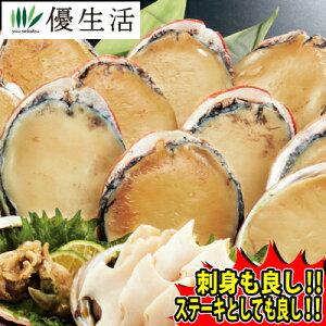大振り 冷凍 あわび ( 生食用 ) 1kg セット