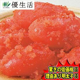 北海道・虎杖浜加工 切れ 辛子 明太子 4kg