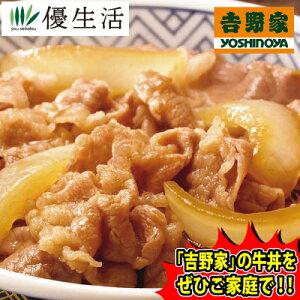 吉野家 冷凍 牛丼 の具 15食 セット 並盛
