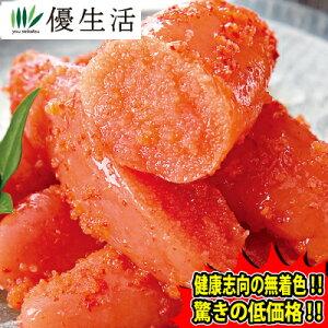 北海道加工 無着色 切れ 辛子 明太子 2kg + たらこ 2kg