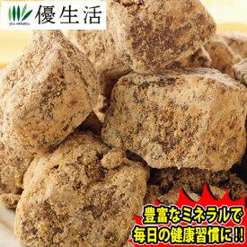 多良間島産 黒糖 2.7kg セット