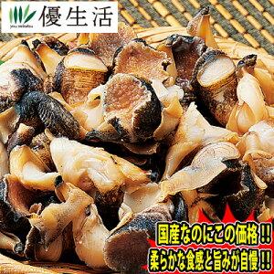 宮城県 石巻産 ボイル 真 つぶ貝 1kg セット