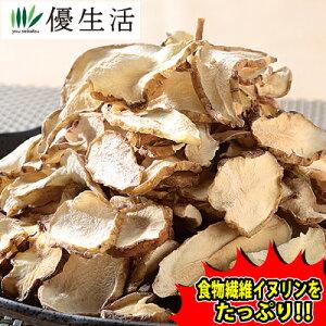 国産 菊芋 ちっぷす 300g セット