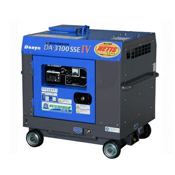 発電機 エンジン発電機 インバーター発電機【送料無料、最安値に挑戦】デンヨー(Denyo)小型ディーゼル発電機 DA-3100SSE-IV(エコベース)
