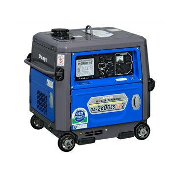 発電機 インバーター発電機 低燃費【送料無料、最安値に挑戦】デンヨー(Denyo)小型ガソリン発電機 GA-2800ES-IV2