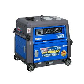 エンジン溶接機 発電機兼用 ウエルダー【送料無料、最安値に挑戦】デンヨー(Denyo)ガソリンエンジン溶接機 GAW-190ES2
