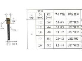 ダイヘン CO2溶接用コイルライナ(3M) U2627M01