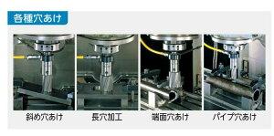 日東工器ジェットブローチ穴径44mm用16444(QA-6500、A-5000、ARA-100A用)