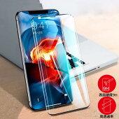 iPhone7iPhone8ガラスフィルム保護フィルムiPhonexxsxr強化ガラスフィルム縁がないフル大画面強化ガラスフィルム硬度9H高透過率液晶保護フィルム指紋ホコリ汚れ防止