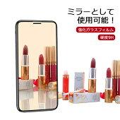 iPhoneガラスフィルムiPhoneXXsXr強化ガラス8D曲面採用iPhone78ガラスフィルムミラー鏡面ミラータイプ強化ガラスフィルム硬度9H高透過率液晶保護フィルムキズ防止