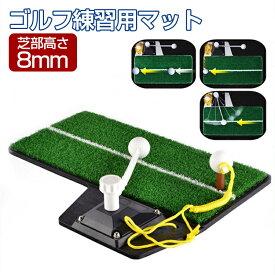 3in1 多機能 ゴルフ パター 練習 マット パターマット ゴルフ 練習器具 パター パター練習マット パター練習器具 ゴルフマット 小さい コンパクト 室内 屋外 自宅 スポーツ 芝部高さ8mm