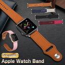 Apple Watch バンド レザー おしゃれ 44mm 42 40 38 mm アップルウォッチ バンド PU レザー レディース メンズ series…