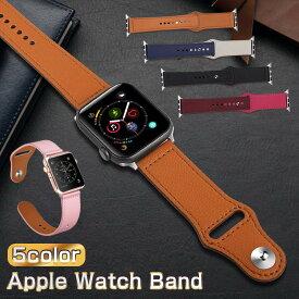 Apple Watch バンド レザー おしゃれ 44mm 42 40 38 mm アップルウォッチ バンド PU レザー レディース メンズ series SE 6 5 4 3 2 1 交換バンド 替えベルト