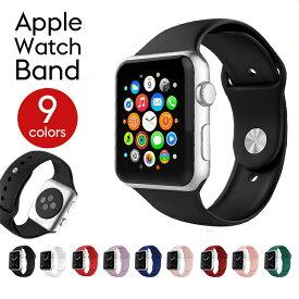 Apple Watch バンド シリコン おしゃれ 44mm 42 40 38 mm アップルウォッチ バンド シリコン スポーツ バンド series SE 6 5 4 3 2 1 レディース メンズ 交換バンド