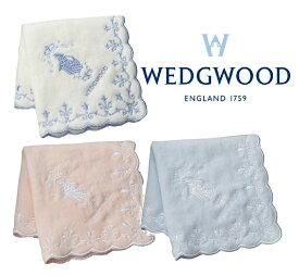 ☆送料無料☆ WEDGWOOD(ウェッジウッド) 刺繍タオルハンカチ ジャスパー