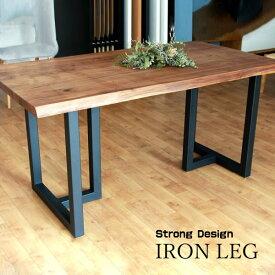 テーブル脚 アイアン T字 鉄脚 テーブル 即納 2本SET パーツ 高さ66cmのテーブル脚 テーブル用取り替え脚(部品) ブラック テーブル脚のみ(1式)asi3