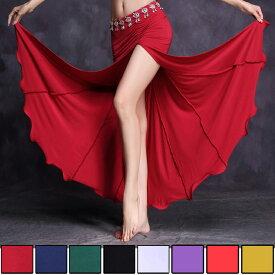 ベリーダンス 社交ダンス 8色 M-XL ロングスカート レッスン着 練習服 舞台 演出 ダンス衣装 bfm3002