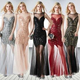 イブニングドレス 社交ダンス 5色 大きいサイズあり ドレス 礼服 イベント パーティー ステージ ダンス衣装(rylf27)