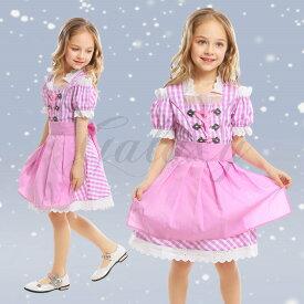 ハロウィン ビールガール 民族衣装 ピンク ワンピース ドイツ メイド 子供キッズ XS-XL コスプレ衣装 ps3630