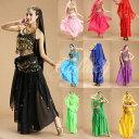 ベリーダンス衣装 インドダンス 11色 セット チョリ 組み合わせ自由 コスチューム hy0019a