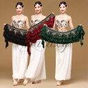 ATS ベリーダンス インドダンス 三色 コイン ヒップスカーフ アクセサリー 小物 優雅 ダンス衣装ryj01361