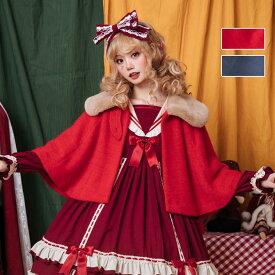 ロリータ ゴスロリ Lolita かわいい マント ケープ 秋冬用 暖かい 2色 上着 トップス レディース 日常服 衣装(yomw-02)