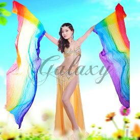 ベリーダンス インドダンス 虹色 1.8m シルク 扇子 アクセサリー 優雅 ダンス小物 rydj10-1