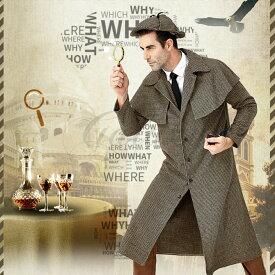 探偵 シャーロック・ホームズ風 イギリス風 メンズ 男性用 ハロウィン M-XL 親子ペア 演出用 仮装 コスプレ衣装(ps3699)
