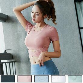 ヨガウエア yoga ピラティス トップス 上着 5色 Tシャツ ジム ランニング スポーツウエア S-XLサイズ(ygs97)