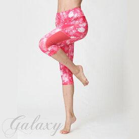 ヨガウエア yoga パンツ ヨガズボン レッスン着 ピラティス カラフル 七分丈 レギンス 練習服 S-XLサイズ yghk174