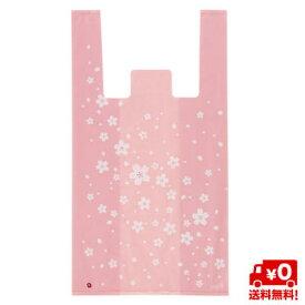 dad9977d42d 楽天市場】100枚 かわいい レジ袋(袋|日用品・生活雑貨):日用品雑貨 ...