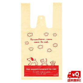 スキップキッズレジバック M SPK-M(100枚)レジ袋 柄袋 手提げ袋 かわいい ヘッズ プレゼント ラッピング