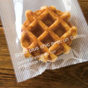 OPPバック(カフェオレテープ付)CAF-T03 【100枚】プレゼント マドレーヌ OPP袋 バレンタイン 菓子用品 お菓子袋 かわいい袋 クッキー袋 ラッピング 袋 透明