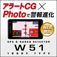 ユピテルSUPERCATGPS&レーダー探知機W51