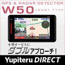 【予約4/27入荷予定】【新製品】【Yupiteru創業50周年!Anniversaryモデル】【WEB専売】ユピテル SUPERCAT GPS&レーダー探知機...