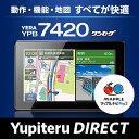 【SALE】Yupiteru(ユピテル) ポータブル/ナビカーナビYPB7420 7インチ 8GB内蔵メモリ 2016年春版最新地図搭載 YERA 快速マップで...