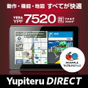 【SALE】Yupiteru(ユピテル) ポータブル/ナビカーナビYPF7520 7インチ 8GB内蔵メモリ 2016年春版地図搭載 YERA 快速マップで見や...