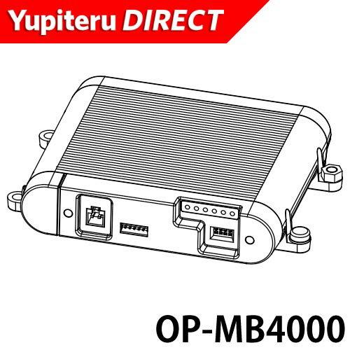【ユピテル公式直販】【オプション/スペアパーツ品】駐車記録時の電源供給 マルチバッテリー OP-MB4000