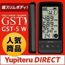 Yupiteru(ユピテル) ゴルフ スイングトレーナー GST-5W 4つの数値を同時表示!スイングトレーナー価格を抑えたシンプ…