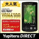 【プライスダウン!】 【ユピテル公式直販】 GPSゴルフナビ YGN6100 業界最大!3.6インチの見やすい大画面!ハザード…