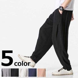 麻パンツ パンツ メンズ レディース 春夏秋クロップドパンツ ジョガーパンツ もんぺ MUJI 全5色 M-5XL