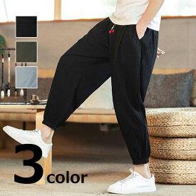 【夏物処分】ゆったり ジョガータイプ 麻パンツ ロングパンツ メンズ 春夏ドローコード 無地 十分丈 全3色 M-5XL