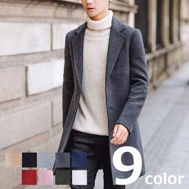 カラバリチェスターコート メンズ 秋冬春 定番 シンプル MUJI 9color M-3XL