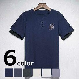 【夏物処分】ワンポイント麻シャツ ヘンリーネック Tシャツ 半袖 メンズ 春夏 胸元デザイン チャイナボタン 中国風 MUJI ワンポイントロゴ 6color M-3XL